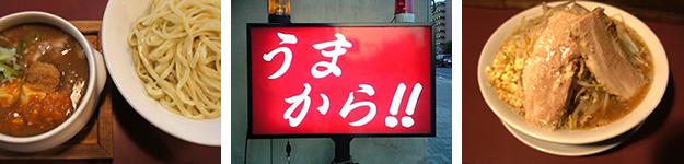 モトヤマ55店舗内外観