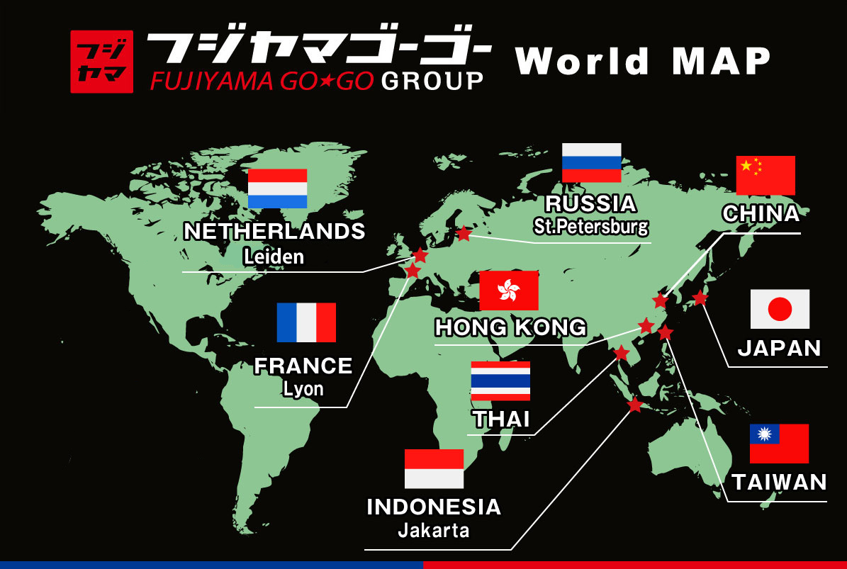 FUJIYAMA55GROUP WorldMap